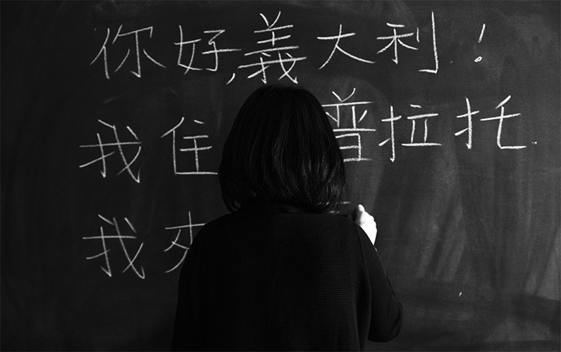corso cinese adulti prato